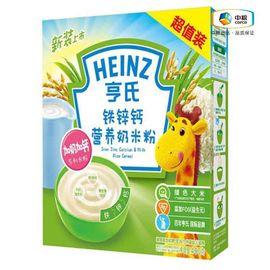 亨氏  铁锌钙营养奶米粉超值装400g 辅食添加初期至36个月