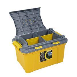 车洁美 汽车用品大号多功能后备箱储物箱车载收纳箱580 58L