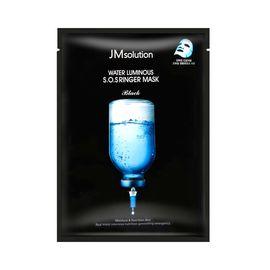 JMsolution 欧若拉水光玫瑰牛油果大米面膜粉色补水保湿紧致肌肤提亮肤色buyer