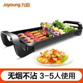 九阳  【韩式烤肉在家就能有】JK-96K6 电烧烤炉韩式家用不粘电烤炉无烟烤肉机电烤盘铁板烧