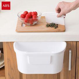 ABS 爱彼此 Cleaning家务系列挂式垃圾桶