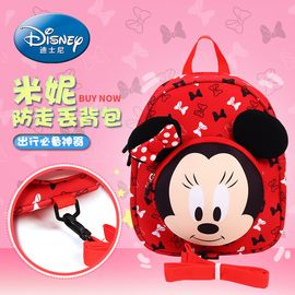 DISNEY 迪士尼米妮婴幼儿园包包女宝宝防走失背包儿童旅游可爱