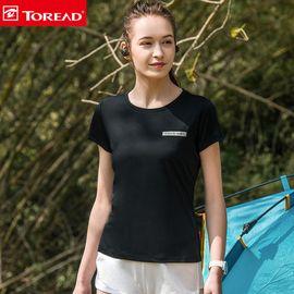 探路者 速干衣 2018夏季女款轻薄透气圆领短袖T恤TAJG82832