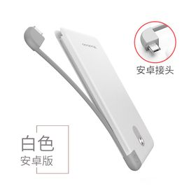 YOOBAO/羽博 充电宝超薄便携自带线小巧冲电宝迷你一万10000毫安移Share10000 数码券