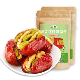 沃疆 枣夹核桃葡萄干组合装258g*2袋 装 新 疆特产 蜜饯干果 坚果蜜饯