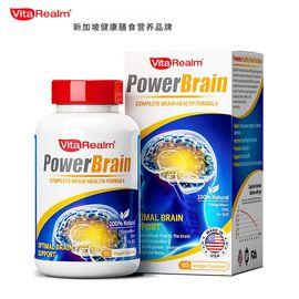 VitaRealm 脑力康 80粒/瓶 新加坡进口 提升脑力记忆力缓解疲劳 CST购