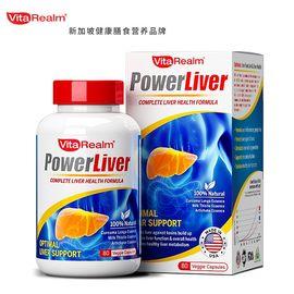 VitaRealm 保肝康 80粒/瓶 新加坡进口 保护肝脏健康 CST购