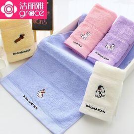 洁丽雅 3条装 纯棉绣花毛巾 50*24cm 儿童可用 柔软亲肤 花色随机发送 E3112 E3113 7040 7041