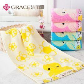 洁丽雅 4条装 全棉吸水儿童毛巾  9111/9112/9113(颜色随机)