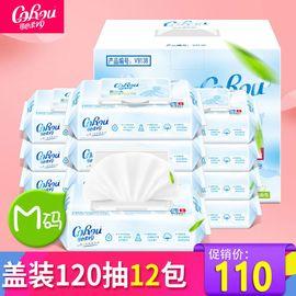 COROU/可心柔 V9婴儿翻盖可湿水纸巾宝宝用餐巾纸12包