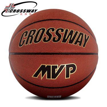 Crossway/克洛斯威 新款室外水泥地耐磨成人篮球    702