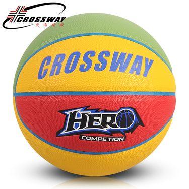 Crossway/克洛斯威 新款室外水泥地耐磨成人5号真皮手感篮球   LQ-582