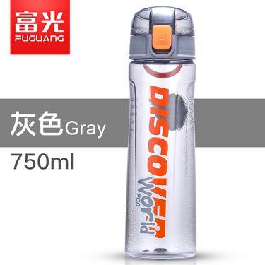 富光 塑料水杯750ml 便携大容量健身户外运动水壶男女摇摇太空杯子FS1124