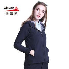 Makino/犸凯奴 新品时尚百搭 女款软壳衣 防风防水外套 M071722003