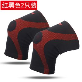 Crossway/克洛斯威 运动护膝 篮球跑步健身装备男羽毛球足球 骑行护具薄款保暖  (两只装)  0113