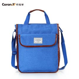 Caran Y 卡拉羊补习袋小学生手提袋拎书袋男女儿童美术袋学生补课包CX0030