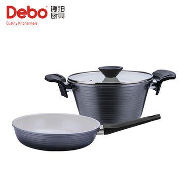 Debo德铂 凯特煎锅汤锅厨具套装