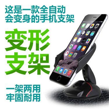 e车坊 多功能车载一键升起手机支架汽车用导航架吸盘式折叠鼠标手机架S090