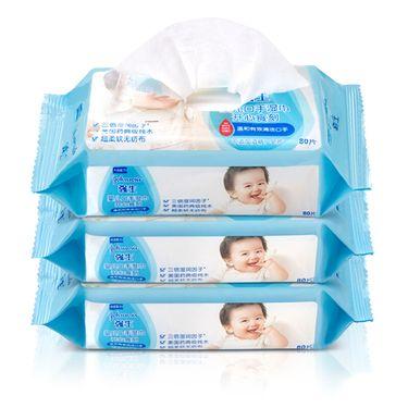 强生婴儿 手口湿巾(开心食刻)80片*3包新生儿宝宝湿纸巾