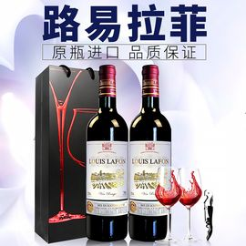 路易拉菲 人人酒 【送红酒杯礼袋】法国原瓶进口红酒路易拉菲干红葡萄酒750ml*2