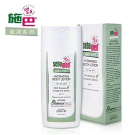 施巴 德国进口 滋润系列保湿润肤露 200ML 滋润补水-舒缓干燥-孕妇可用