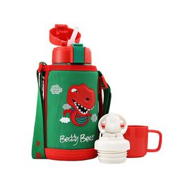 杯具熊 3D浮雕儿童杯600ml -红色恐龙儿童水杯水壶吸管杯 儿童礼物开学水壶 全积分兑换  开学季