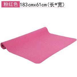 Crossway/克洛斯威 克洛斯威 瑜伽垫 防滑无味1.5MM厚折叠橡胶垫 YJ-1221