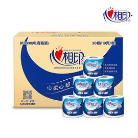 心相印 BT3330(30卷箱装)卫生纸卷纸家用3层110克30卷筒纸厕纸整箱【品牌特卖 新疆西藏不发货】