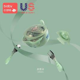 babycare 儿童餐具 宝宝防摔碗吸盘碗辅食碗勺套装 婴儿注水保温碗