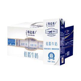 蒙牛  特仑苏 低脂牛奶250ml*12盒