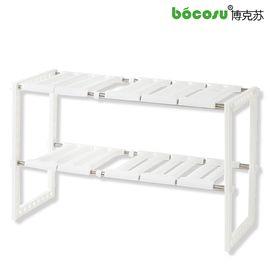 博克苏 BS027厨卫双层伸缩置物架 杂物收纳架鞋架