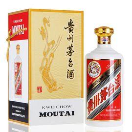 贵州茅台 歌德盈香 飞天茅台 1.5L 收藏酒 3斤装 酱香型白酒 1500ml单瓶