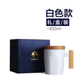 特美刻 TOMIC 陶瓷马克杯 带盖咖啡杯 情侣 杯创意木柄  400ml