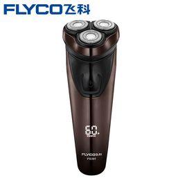 飞科 (FLYCO)FS391智能电动剃须刀 全身水洗刮胡刀 棕色