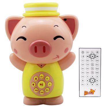 麦迪熊 【正品特卖】麦猪猪(遥控版)投影故事机