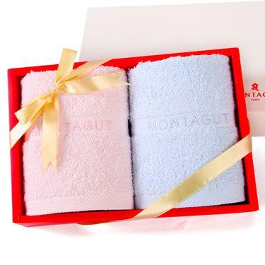 梦特娇 素色绣字2件套毛巾定制礼盒纯棉柔软团购礼物实用礼品福利