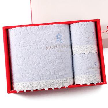 梦特娇 Montagut花朵蕾丝边毛巾浴巾定制套装礼盒 纯棉礼物礼品