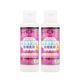 Daiso/大创 日本粉扑清洗剂化妆刷清洁海绵用具 buyer