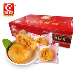 友臣 肉松饼整箱装1.25kg 早餐办公室休闲零食品  膳食搭配 口感细腻 美味可口