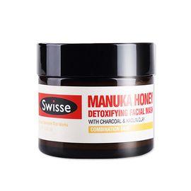 Swisse 蜂蜜清洁面膜 收毛孔 高补水 澳洲进口 美易在线