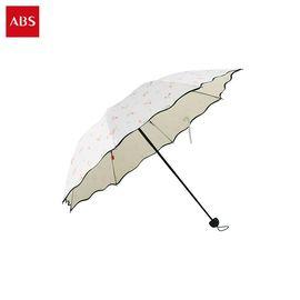 ABS 爱彼此 Fern便携式彩胶晴雨两用折叠伞 颜色随机