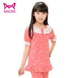 Miiow/猫人 儿童纯棉睡衣中大女童短袖春夏秋季公主蕾丝女家居服套装