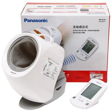 Panasonic 松下 EW3153  家用臂筒式电子血压计 无线感应 智能加压测量  90次 2人组记忆功能