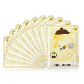 春雨 蜂蜜保湿补水面膜-10片*2盒