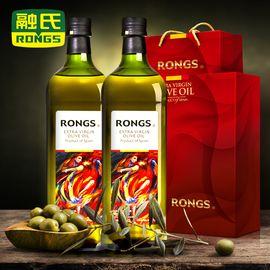 融氏 【中秋礼盒】RONGS西班牙进口特级初榨橄榄油礼盒装 1L*2瓶
