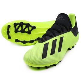 阿迪达斯 adidas 秋季新品男子 X 系列AG足球鞋 AQ0707