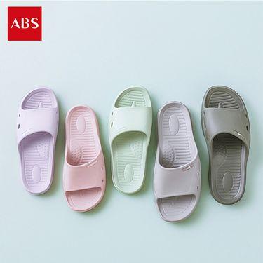 ABS  爱彼此 Stepper专业防滑浴室拖鞋