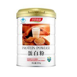 汤臣倍健 (加赠维C100片)蛋白粉蛋白质乳清 450克  上市药房 正品保障