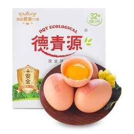 德青源  A级鲜鸡蛋32枚礼盒装 高蛋白无添加 安全鸡蛋