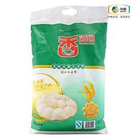 香满园 美味富强小麦粉5kg 中筋面粉 包子饺子馒头饼手擀面 优质原料无添加